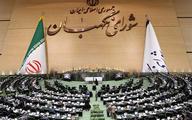 رد طرح پرهیاهوی بهارستانیها | طرح اصلاح انتخابات در شورای نگهبان خلاف قانون شناخته شد