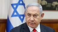 نتانیاهو: این دولت خطرناک را ساقط میکنیم