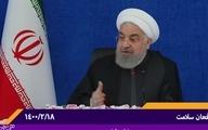 حسنروحانی: همه تحریمهای اصلی در مذاکرات وین برداشته شده + ویدئو