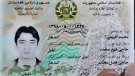 درج نام مادر در شناسنامه افغانها تایید شد