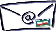 زمزمههای ایجاد ایمیل ملی   ایمیل ملی راه اندازی می شود؟