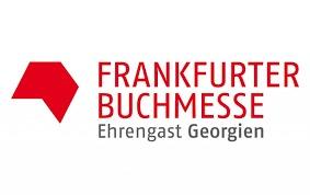 برگزاری نمایشگاه کتاب فرانکفورت2020به صورت مجازی