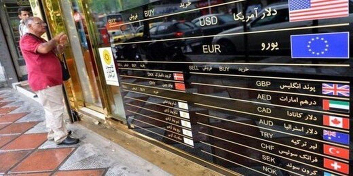 انتقال ارز توسط افغانها به ایران   قیمت دلار منتظر روز پنجشنبه