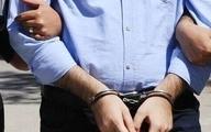 بازداشت مداح معروف| چرا مداح معروف بازداشت شد؟