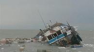 غرق شدن یک فروند لنج باری در خلیجفارس  | ۶ خدمه شناور از مرگ حتمی نجات یافتند