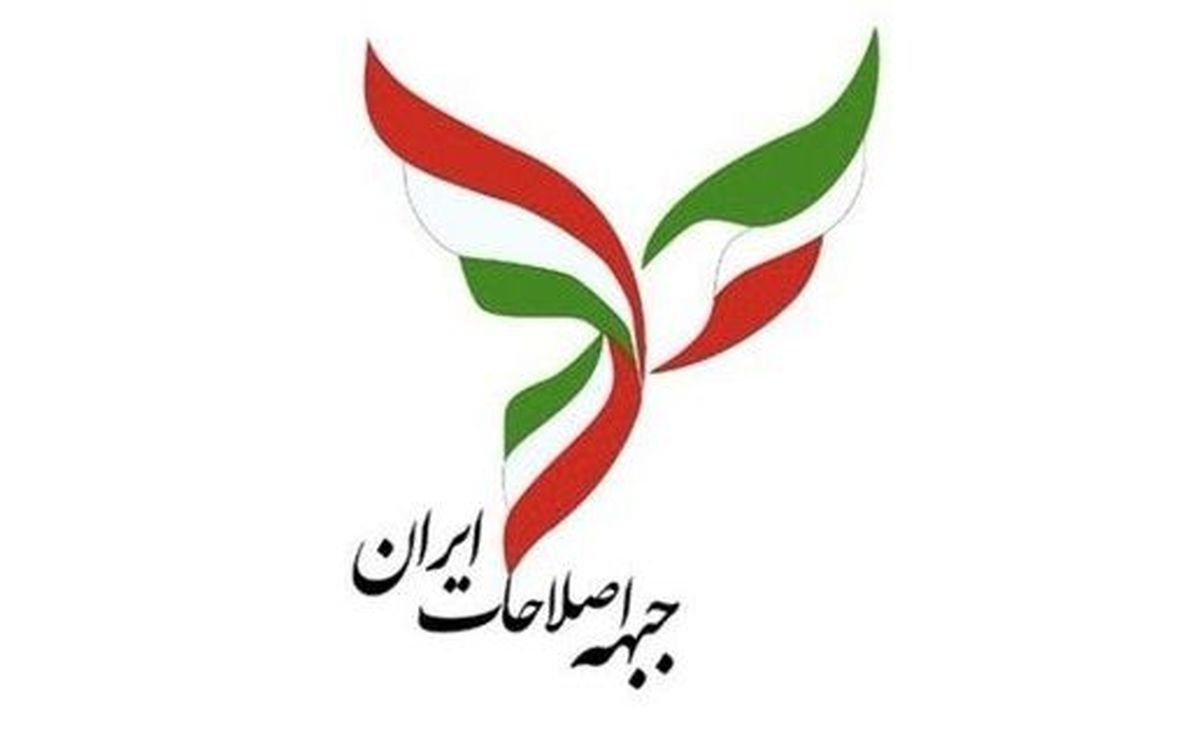 کیهان: اصلاح طلبان فقط ۶ درصد رای دارند