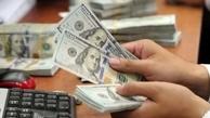 قیمت دلار چقدر پایین آمد؟