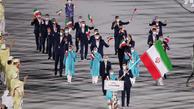 بیانیه ستاد عالی بازی ها پس از پایان المپیک توکیو برای ایران