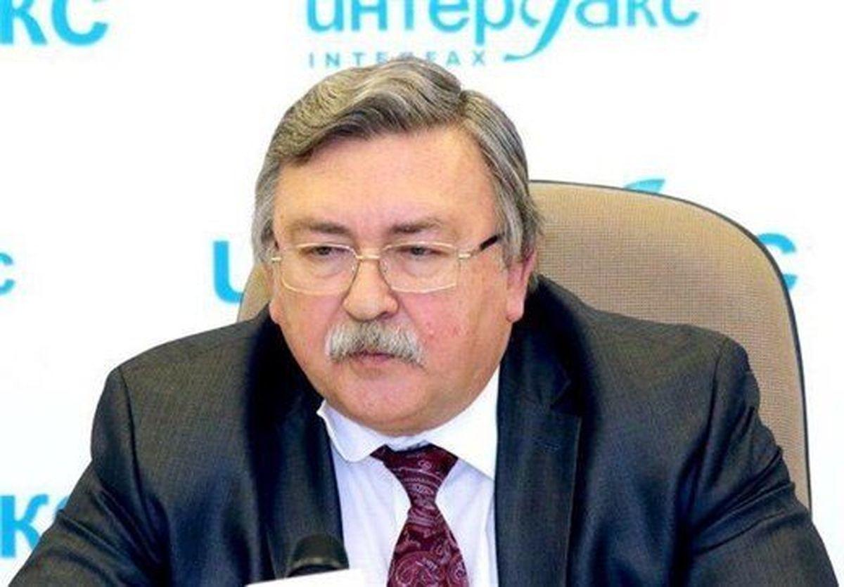 روسیه به احتمال تولید اورانیوم فلزی غنیشده تا 20 درصد توسط ایران واکنش نشان داد
