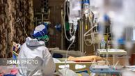 سرپرست علوم پزشکی اهواز  | وضعیت دو شهر خوزستان هنوز قرمز است