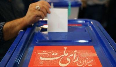 زمان اخذ رای دوباره تمدید شد