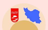 یک قدم تا لیست سیاه FTAF