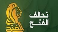 دولت عراق | آنچه در سفارت آمریکا رخ داد نقض عرف دیپلماتیک است