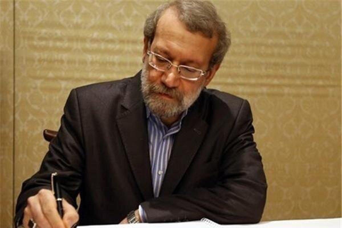 نامه لاریجانی به رهبر انقلاب