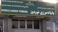 تعطیلی مرز ایران و ارمنستان تکذیب شد