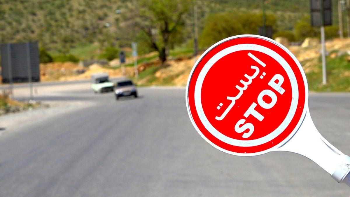 ادامه ممنوعیت ورود و خروج خودروها تا ١٧ خرداد |  وضعیت ترافیکی عادی در جادهها
