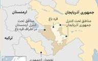 توافق ارمنستان و آذربایجان؛ آینده نامعلوم قره باغ