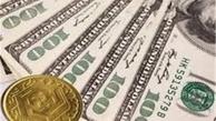 سقوط آزاد قیمتها در بازار طلا و ارز   |   دلار ۲۱ هزار تومانی شد