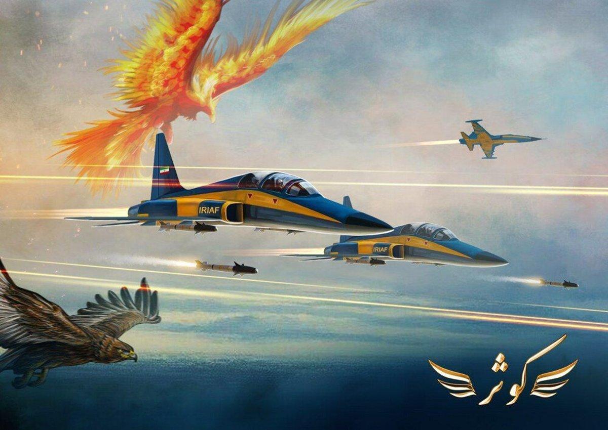 ارتش جمهوری اسلامی ایران | پوستر کوثر سیمرغ آسمان ایران