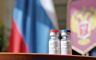 خوشبینی بازارها به واکسن روسی | رقابت شرق و غرب برای مهار کرونا به اوج رسید