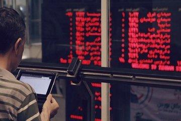 بررسی جایگاه ابزارهای مالی در بورس ایران