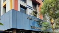کشته شدن ۱۳ بیمار کرونایی بر اثر آتش سوزی در یکی از بیمارستان های هند