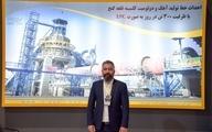 تاریخ سازی شرکت ایرانیان صنعت پادیر ماندگار / طراحی و اجرای خط کلسیناسیون آهک و دولومیت در شهر قلعه گنج