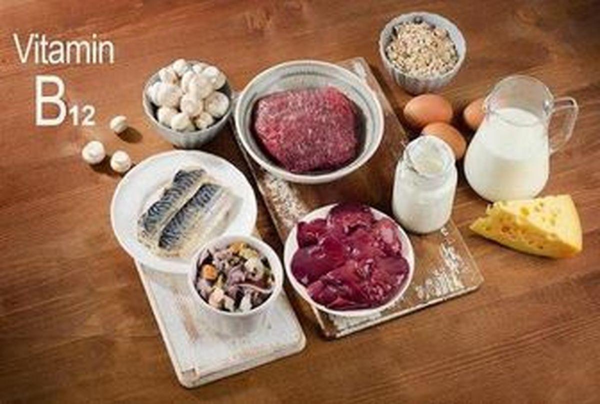 علائم کمبود ویتامین B۱۲ را بشناسید