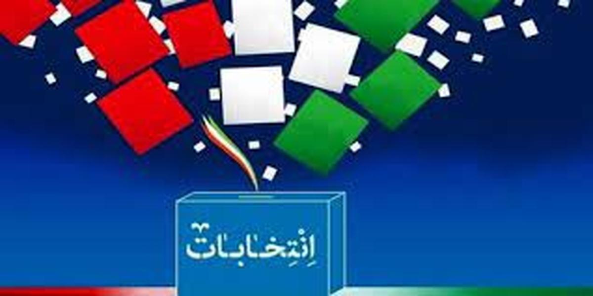 اموال ودارایی های جلیلی، رئیسی، زاکانی و مهرعلیزاده  +عکس