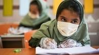 ثبت گزارش دانش آموزان مبتلا به کرونا در سامانه (مراقبت از مدرسه) و (مراقبت از کرونا)