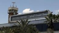 سازمان ملل خواستار بازگشایی فرودگاه صنعاء و بندر الحدیده یمن شد