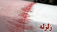 زلزله ۲.۹ریشتری تهران را لرزاند