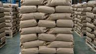 سیمان ارزانترین کالا در کشور است  |   عرضه 30 هزار تن سیمان در بورس امروز