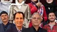 شبکه نمایش خانگی    استفاده از جذابیتهای جنسی زن درسریال جدید مهران مدیری