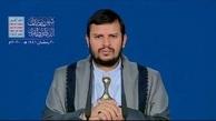 رهبر انصارالله یمن خواهان کاشت حبوبات به جای مواد مخدر شد