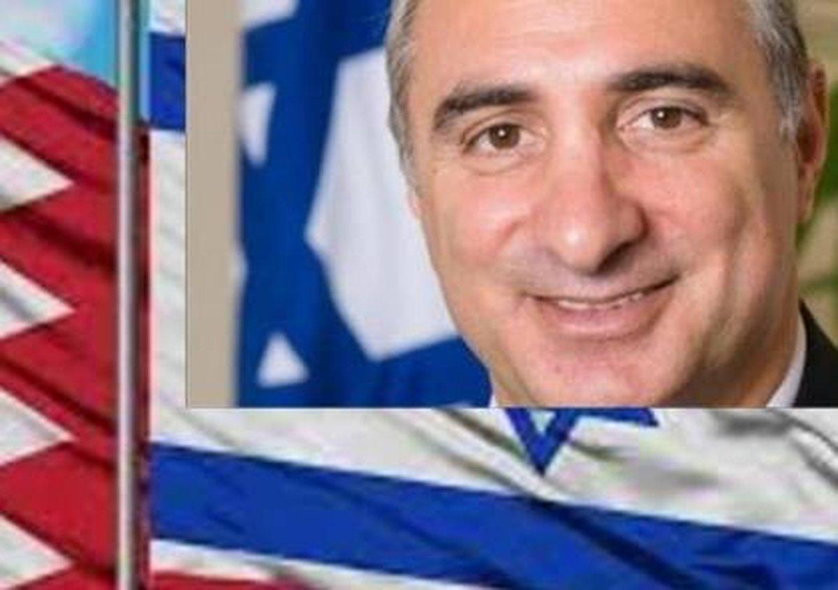 تعیین سفیر اسرائیل در بحرین