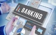 نبرد اژدها با بانکداری سایه