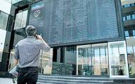 تجارت پرسود سیگنالفروشان بورس