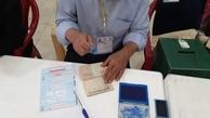 نتایج دور دوم انتخابات مجلس در کرمانشاه و سمیرم اعلام شد