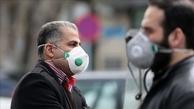 ماسک زدن اجباری در ١٦استان | با تداوم محدودیتها شرایط کشور سفید میشد
