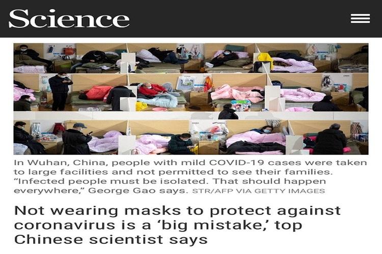 نپوشیدن ماسک، اشتباه بزرگی است