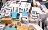 فرجـام خـودرو در انتظـار موبـایل | تبعات ممنوعیت واردات گوشی بالای ۳۰۰ یورو چیست؟