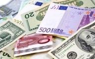 آمار نرخ ارزهای مختلف | نرخ رسمی ۳۰ ارز افزایشی شد