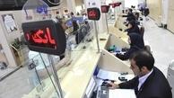 پیشنهادی برای کارمندان خوزستانی   ممنوعیت پوشیدن کت برای صرفه جویی در برق