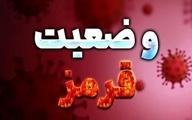 نحوه فعالیت کسبه تهران از امروز+ فهرست مشاغل