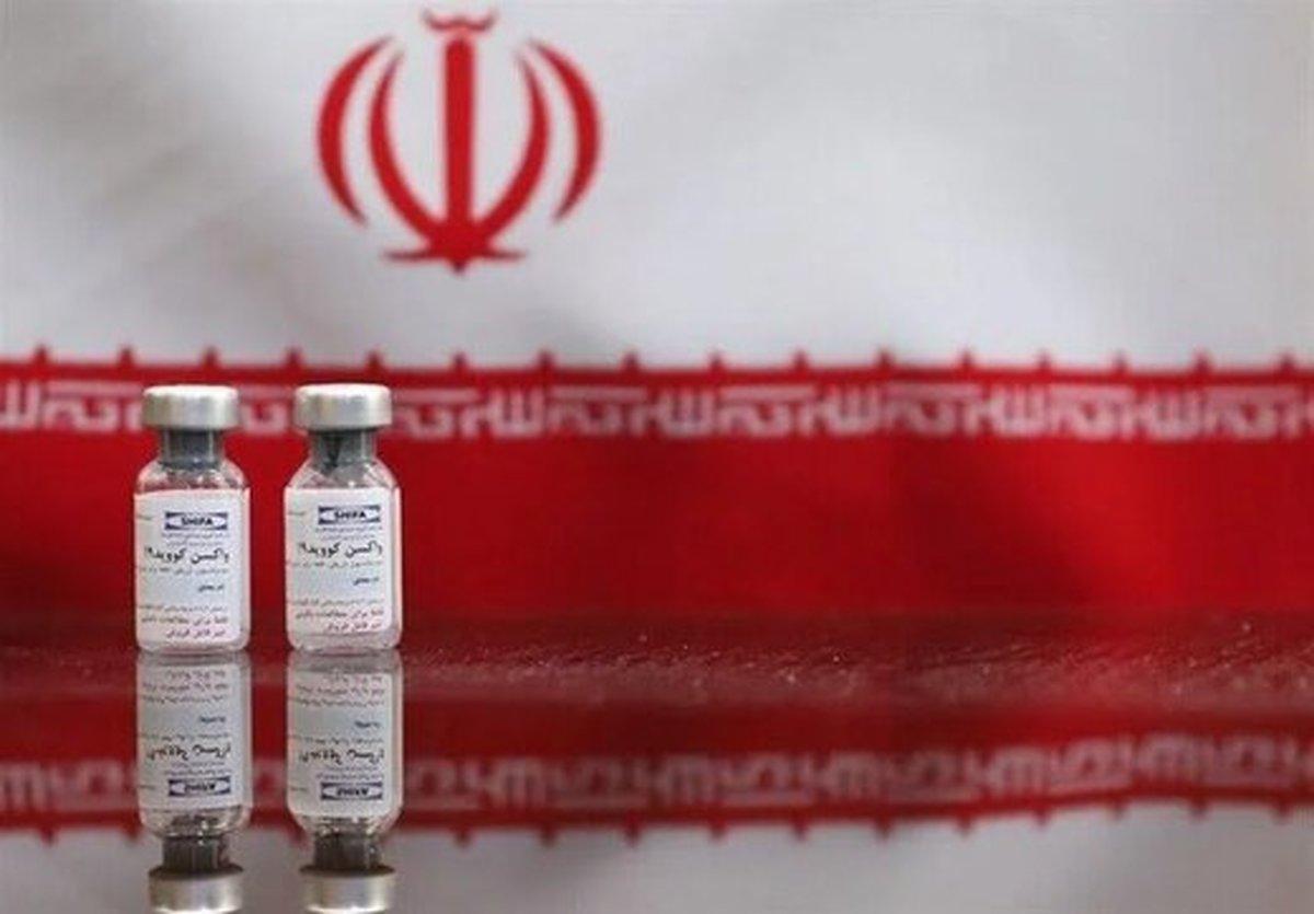 قیمت واکسن برکت اعلام شد