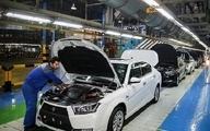 تصمیم مهم برای قیمت خودروهای داخلی