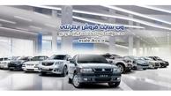 متوسط تحویل خودروهای فروش فوقالعاده، ۴۰ روز