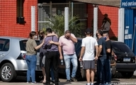 حمله جوان ۱۸ ساله به مهدکودک در برزیل پنج کشته برجای گذاشت
