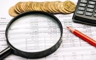 پلکان مالیاتی حقوقهای ۹۹